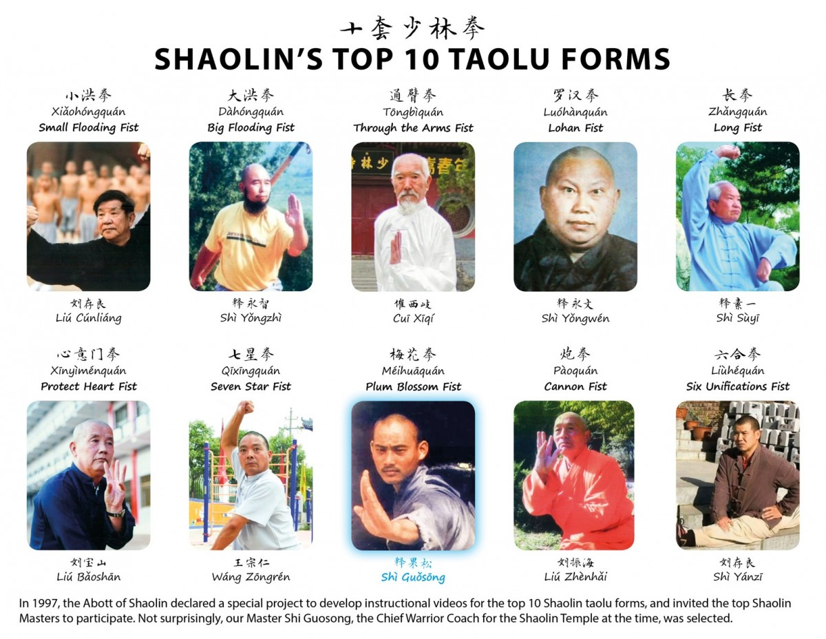 /assets/image/Shaolin-Top-10-Forms-1997-1600px-162-1200x928.jpg